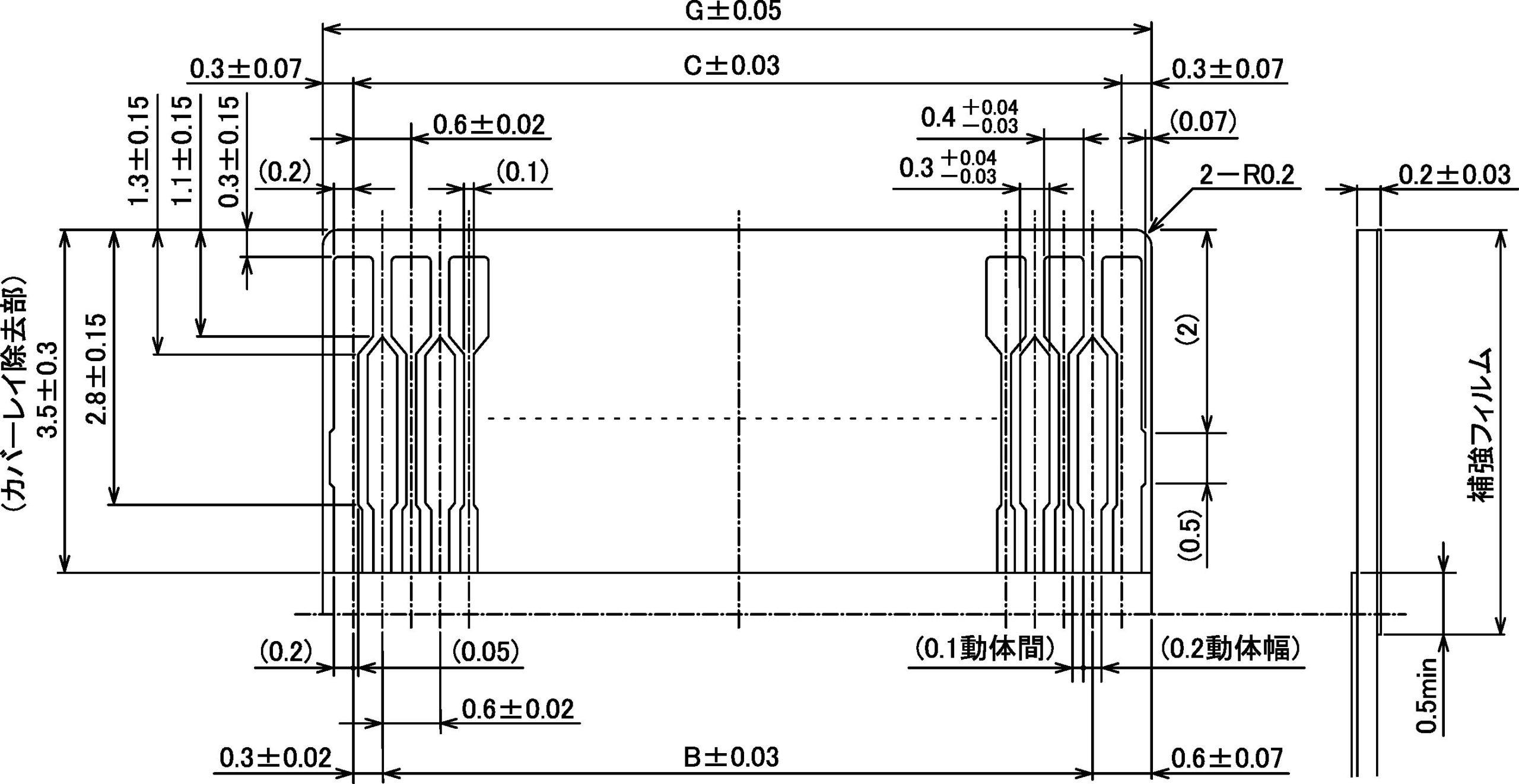 既製品フレキケーブル(FPCケーブル)の0.3mmピッチ寸法図面